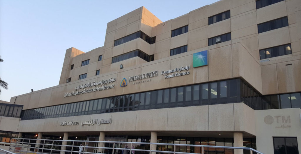 NEARMOTION & Johns Hopkins Aramco Healthcare Sign an Agreement on a New Digital Wayfinding Project