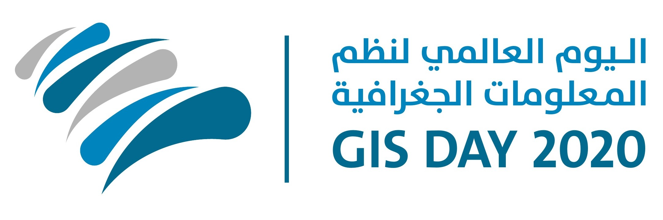 Sponsoring The International GIS Day