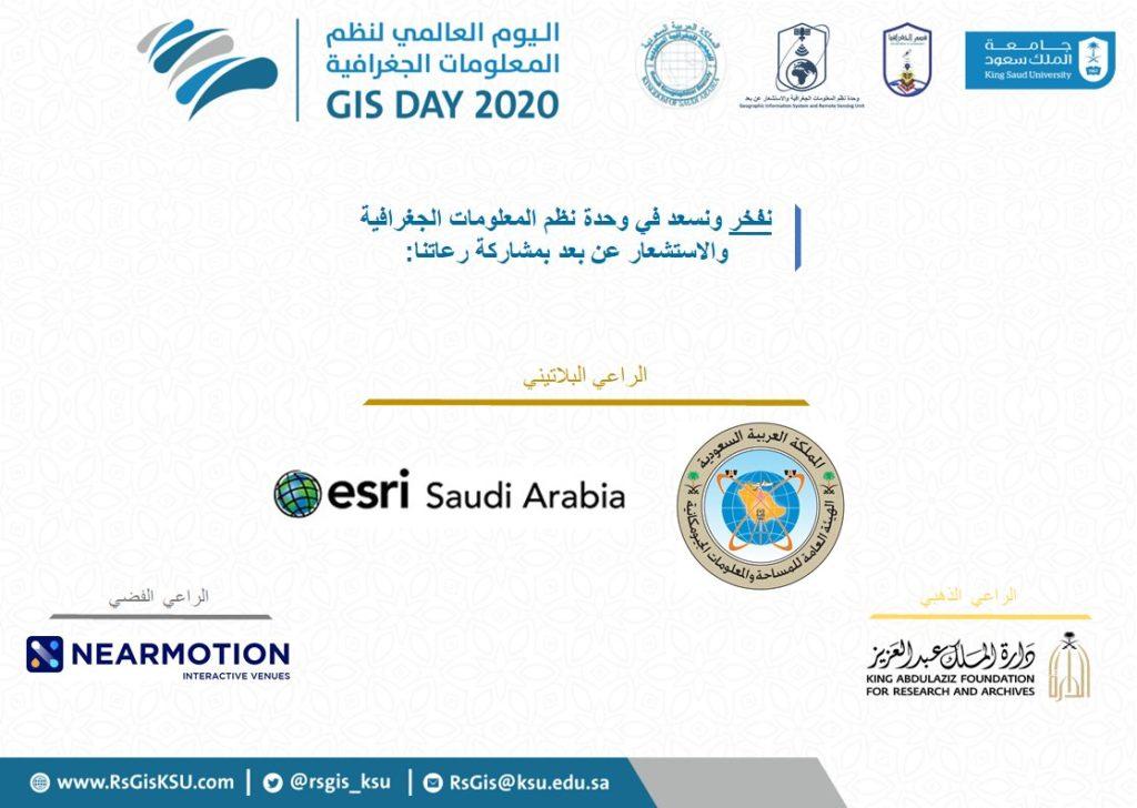 Sponsoring The International GIS Day