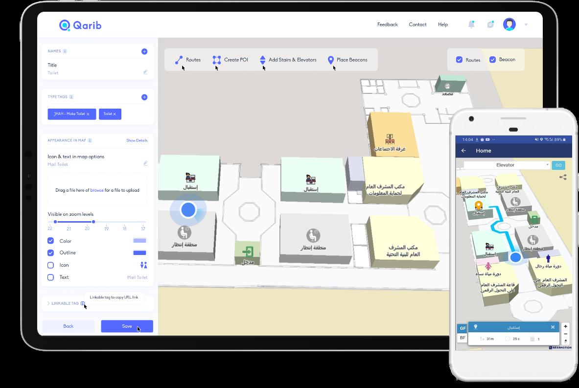 Digital Mapping Using MapStudio, Quick & Simple!